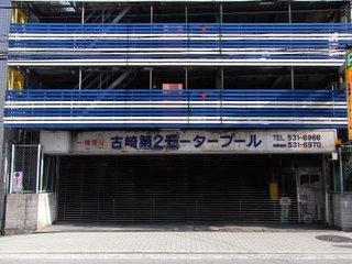 0018_RICOH R8       _2008-04-29 7-48-17.JPG